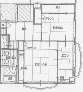 tokubetumadori